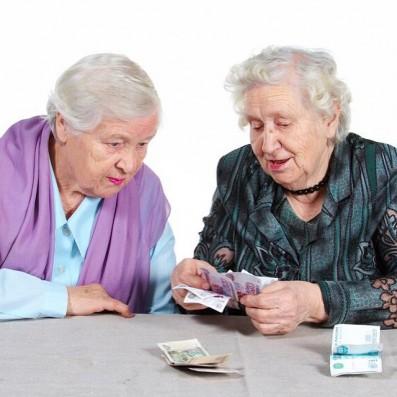 Какие документы в пенсионный фонд для пенсии